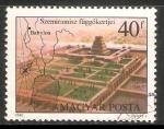 Sellos de Europa - Hungría -  jardines Colgantes de Babilonia