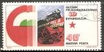 Sellos de Europa - Hungría -  Ferrocarril