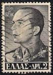 Stamps Greece -  Rey Paul I
