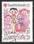 Stamps Hungary -  Familia