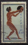 Stamps Europe - Greece -  GRECIA GRECEE 1960 Scott 683 Sello Juegos Olimpicos Lanzamiento de Disco Usado