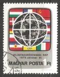 Stamps Hungary -  Dia mundial del ahorro