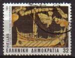 Stamps Europe - Greece -  GRECIA GRECEE 1983 Scott 1483 Sello Ulises el Barco Arribando a la Isla de las Sirenas Usado