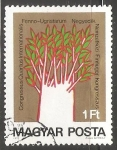 Stamps Hungary -  Finno-Ugric Congress