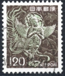Sellos de Asia - Japón -  JAPON_SCOTT 1079.02 MITICA MUJER ALADA DE CHUSONJI. $0,20