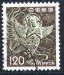 Stamps : Asia : Japan :  JAPON_SCOTT 1079.03 MITICA MUJER ALADA DE CHUSONJI. $0,20