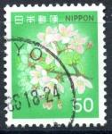 Stamps : Asia : Japan :  JAPON_SCOTT 1417.01 FLORES DE CEREZO. $0,20