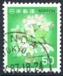 Stamps : Asia : Japan :  JAPON_SCOTT 1417.02 FLORES DE CEREZO. $0,20