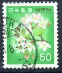 Sellos de Asia - Japón -  JAPON_SCOTT 1417.05 FLORES DE CEREZO. $0,20