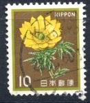 Stamps : Asia : Japan :  JAPON_SCOTT 1422.01 FLOR AMUR ADONIS. $0,20