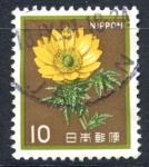 Stamps : Asia : Japan :  JAPON_SCOTT 1422.02 FLOR AMUR ADONIS. $0,20