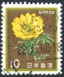 Stamps : Asia : Japan :  JAPON_SCOTT 1422.05 FLOR AMUR ADONIS. $0,20