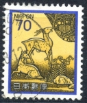 Sellos de Asia - Japón -  JAPON_SCOTT 1426.03 GRABADO TAPA CAJA. $0,20