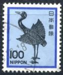 Stamps : Asia : Japan :  JAPON_SCOTT 1429.10 GRULLA DE PLATA. $0,20