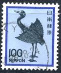 Stamps : Asia : Japan :  JAPON_SCOTT 1429.11 GRULLA DE PLATA. $0,20