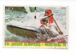 Sellos del Mundo : Africa : Guinea_Ecuatorial : MONTREAL-76