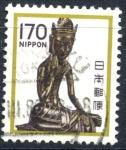 Stamps : Asia : Japan :  JAPON_SCOTT 1430.01 MAITREYA, HORYUJI TEMPLE. $0,25