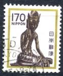 Stamps : Asia : Japan :  JAPON_SCOTT 1430.02 MAITREYA, HORYUJI TEMPLE. $0,25