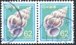 Stamps : Asia : Japan :  JAPON_SCOTT 1626.01_02 MOLUSCCO. $0,20x2