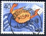 Stamps Japan -  JAPON_SCOTT 1797.02 CANGREJO Y CARTA. $0,35