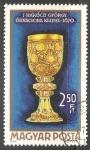 Sellos de Europa - Hungría -  Copa de Comunión de Gyorgy Rakoczy I