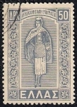 Stamps Greece -  Dodecanese Costume
