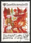 Stamps Hungary -  Pulgarcito