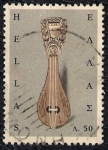 Stamps Greece -  Instrumentos musicales