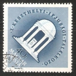 Stamps Hungary -  Helikon Monument