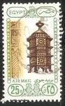 Sellos de Africa - Egipto -  Linterna