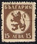 Sellos de Europa - Bulgaria -  León del escudo