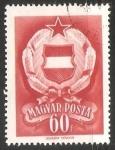 Stamps Hungary -  Escudo nacional de armas