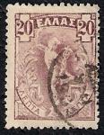 Stamps Greece -  Hermes por Giovanni da Bologna's