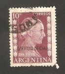 Sellos de America - Argentina -  364 - María Eva Duarte de Perón, Evita Perón