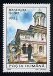 Stamps Romania -  RUMANIA: Monasterio de Horezu