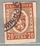 Sellos del Mundo : Europa : Bulgaria : 1944 Coat of Arms/ cambio