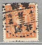 Sellos del Mundo : Asia : Japón : 1941 As Prefious - Different Perforation/Cambio