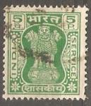 Sellos de Asia - India -  Pilares de Ashoka