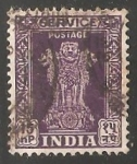 Stamps India -  Pilares de Ashoka