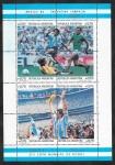 Stamps : America : Argentina :  34 H.B. - Argentina, Campeón mundial de fútbol Mexico 86