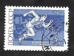 Sellos de Europa - Rusia -  3261 - Competición deportiva internacional de carrera a pie