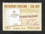 Sellos del Mundo : Europa : Rusia : 150 Anivº del Instituto Notarial de Rusia