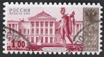 Stamps Russia -  6762 - Palacio de Ostankino y Estatua de Apolo