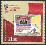 Sellos de Europa - Rusia -  Adhesión de Rusia a la FIFA