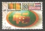 Stamps Netherlands -  Cuatro dias de marcha