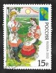 Sellos de Europa - Rusia -  7340 - Habitantes de la región de  Vologda