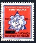 Stamps : America : Bolivia :  BOLIVIA_SCOTT 722 AÑO INTERNACIONAL DE LA FORMACION PROFESIONAL. $3.00