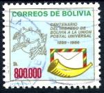 Stamps : America : Bolivia :  BOLIVIA_SCOTT 731.01 CENT ADMISION DE BOLIVIA EN LA UPU. $0.6