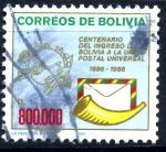 sello : America : Bolivia : BOLIVIA_SCOTT 731.03 CENT ADMISION DE BOLIVIA EN LA UPU