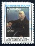 Stamps : America : Bolivia :  BOLIVIA_SCOTT 735 50º ANIV. MUERTE DE FRAY JOSE ANTONIO ZAMPA